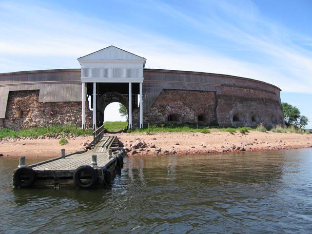 Ruotsinsalmi sea Fortress